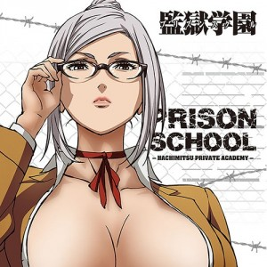 [Thirsty Thursday] Top 5 Prison School Ecchi Scenes