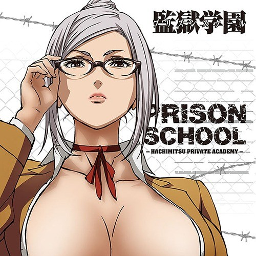 prison school meiko shiraki wallpaper