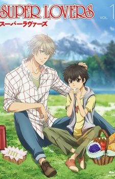 super-lovers-dvd