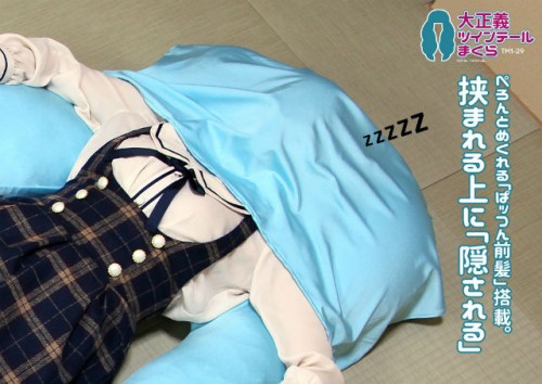twintail-cushion1-500x278 This Twintail Cushion Looks Way Too Comfortable!