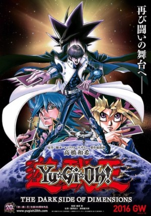 Character Designs for the New Yu-Gi-Oh Movie Have Been Released!