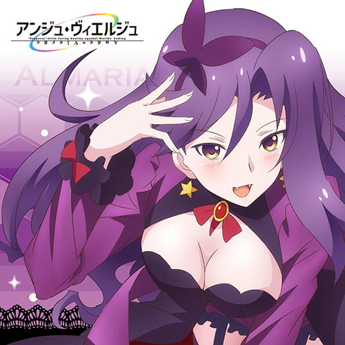 Ange-Vierge-Wallpaper-1 Top 10 Anime Vampire Girl [Updated]