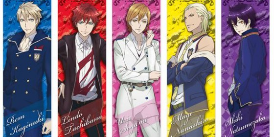 Dance with Devils wallpaper