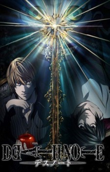 deathnote-Wallpaper-667x500 What is Kamidere? [Definition, Meaning]