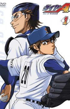 Diamond no Ace  dvd