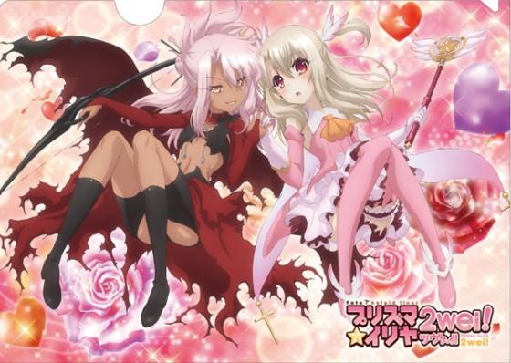 Fatekaleid liner Prisma Illya 2wei! wallpaper
