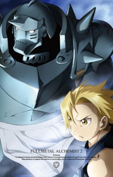 Fullmetal-Alchemist-Brotherhood-dvd