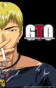 Great Teacher Onizuka gto DVD