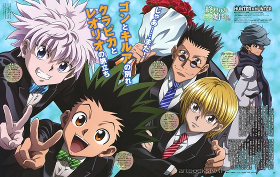 Hunter X Hunter 1Wallpaper