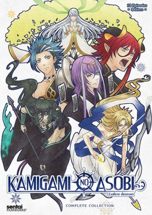 Kamigami no Asobi dvd