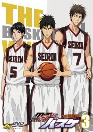 Kuroko no Basket  dvd