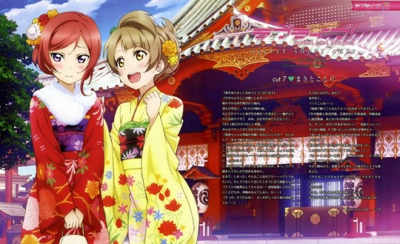 Love-Live-School-Idol-Project-wallpaper-20160727221938-606x500 Top 10 Stylish Love Live! Characters