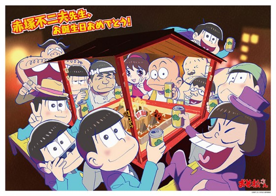 Osomatsu-san-Wallpaper1-560x397 Top 10 Osomatsu-san Side Characters [Japan Poll]