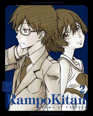 Ranpo Kitan  dvd