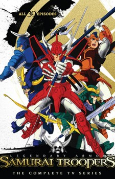 Ronin Warriors dvd