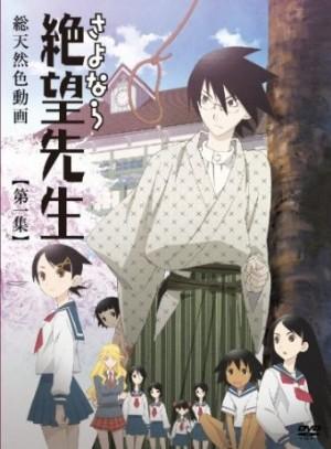 Sayonara Zetsubou Sensei dvd