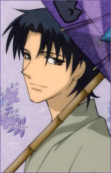 Shigure Sohma Fruits Basket