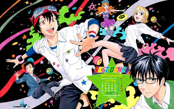 Sket Dance wallpaper