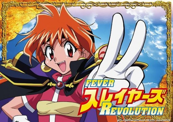 Slayers wallpaper
