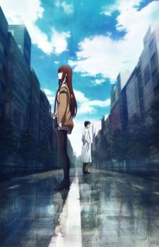 Steins;Gate dvd