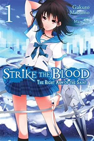Strike the Blood dvd