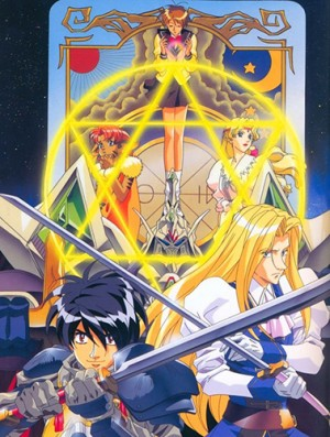 Tenkuu no Escaflowne dvd
