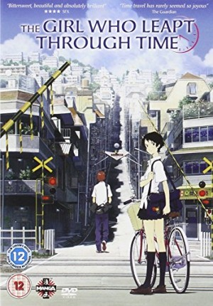 The Girl Who Leapt Through Time dvd