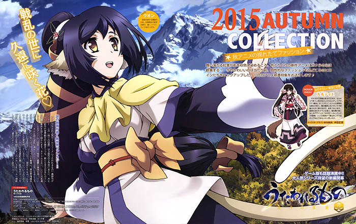 Utawarerumono-Itsuwari-no-Kamen-wallpaper-3 Top 5 Fantasy Fall Anime 2015 [Best Recommendations]