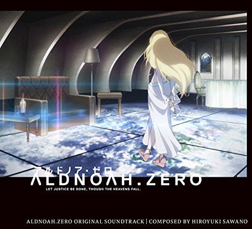 aldnoah-zero-soundtruck Top 10 Anime Princesses