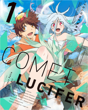 comet lucifer DVD