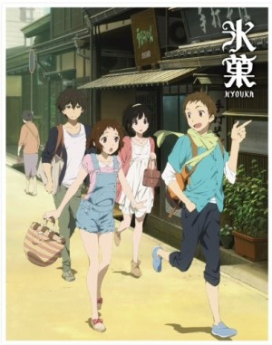 6 Anime like Hyouka [Recommendations]