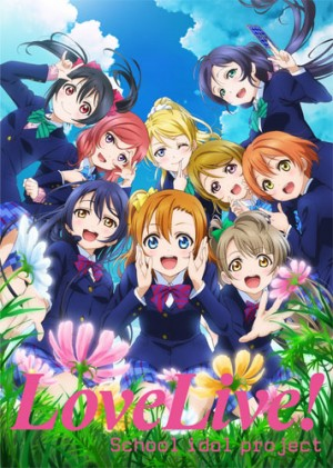 dvd Love Live! School Idol Project