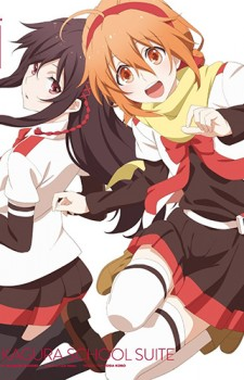 dvd Mikagura School Suite