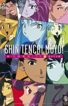 dvd Tenchi Muyo!