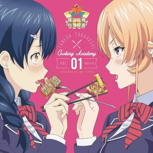 erina-nakiri-megumi-tadokoro-wallpaper Top 10 Shy Anime Girls
