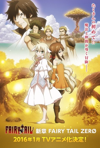 """fairy-tail-zero-338x500 """"Fairy Tail Zero"""" Gets Anime Adaptation, Scheduled to Air from January 2016"""