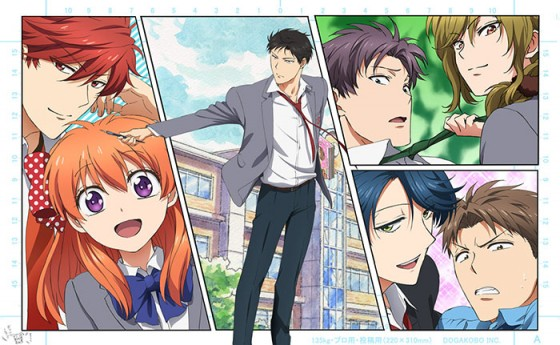gekkan shoujo nozaki-kun wallpaper