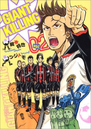 one-piece-oda-soccer-560x352 Top 5 Soccer/Football Manga [Japan Poll]