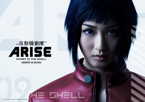kokaku_visual_a-500x353 Ghost in the Shell ARISE: GHOST is ALIVE Theatrical Release Coming!