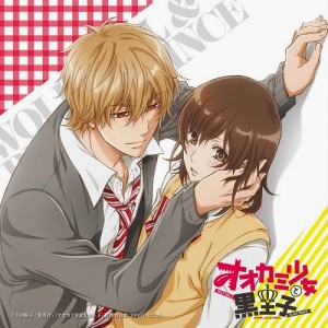 Ookami Shoujo to Kuro Ouji ED Single - Ookami Heart