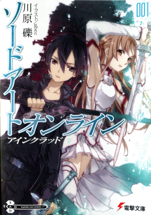 sword-art-online-light-novel-cover-300x425 6 Light Novels Like Sword Art Online [Recommendations]