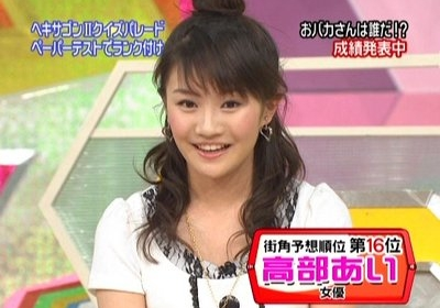 drug-arrest1-560x292 'Kill Me Baby' Voice Actress Not Only Arrested for Drugs, But...
