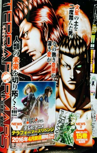 terraformars-revenge-season-2-319x500 'Terraformars Revenge' Season 2 Confirmed for April 2016!