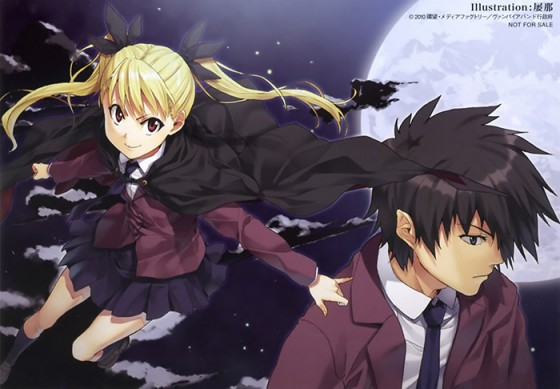 wallpaper Dance in the Vampire Bund