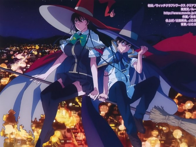 witch craft works wallpaper