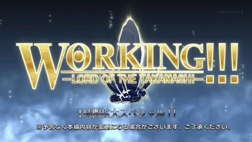 working-finale-500x282 Working!!! Anime Finale Special to Air this December