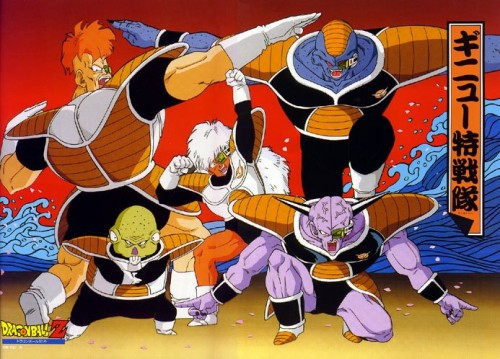 10 Things You Didn't Know About Dragon Ball 9