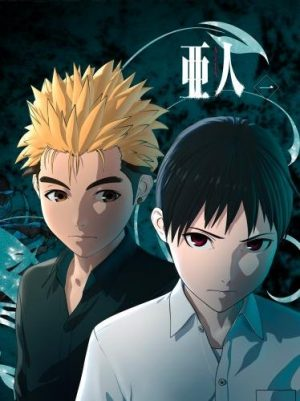 [Supernatural Drama Anime Winter 2018] Like Ajin? Watch This!