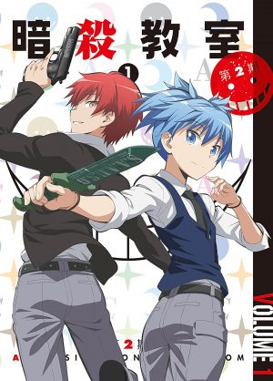 Assassination-Classroom-2nd-Season-DVD-Img-300x418 Ansatsu Kyoushitsu 2nd Season - Anime Winter 2016 & Spring 2016