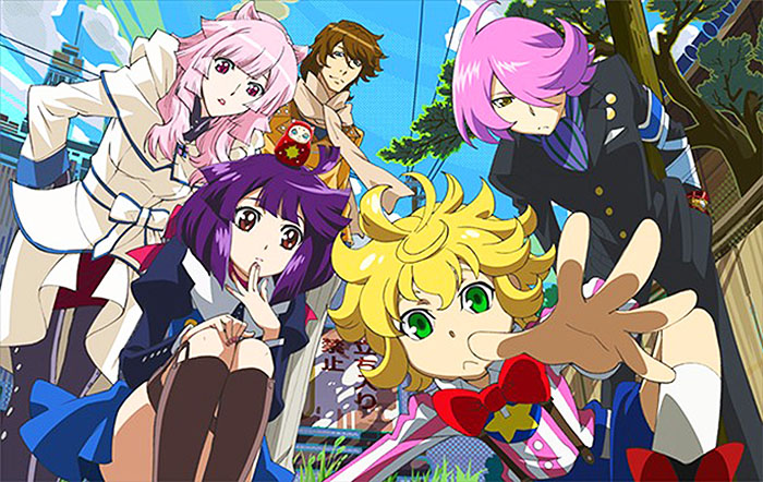Concrete Revolutio wallpaper
